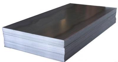 Лист 50 мм сталь 20Х