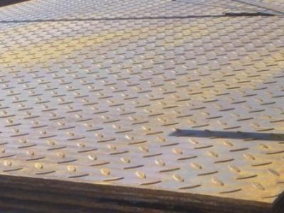 Лист стальной рифленый 6х1250х6000 мм