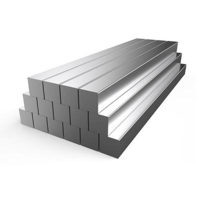 Квадрат калиброванный 4,5х4,5 мм