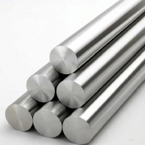 Круг стальной 45 мм