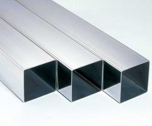 Труба алюминиевая прямоугольная 20x10x1.7 мм