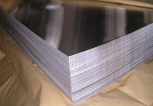 Лист алюминиевый 5 мм АМц