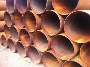 Труба стальная б/у Ø 720х8-7 мм